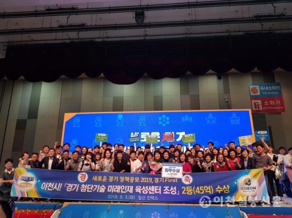 경기도공모-심사위원단참석
